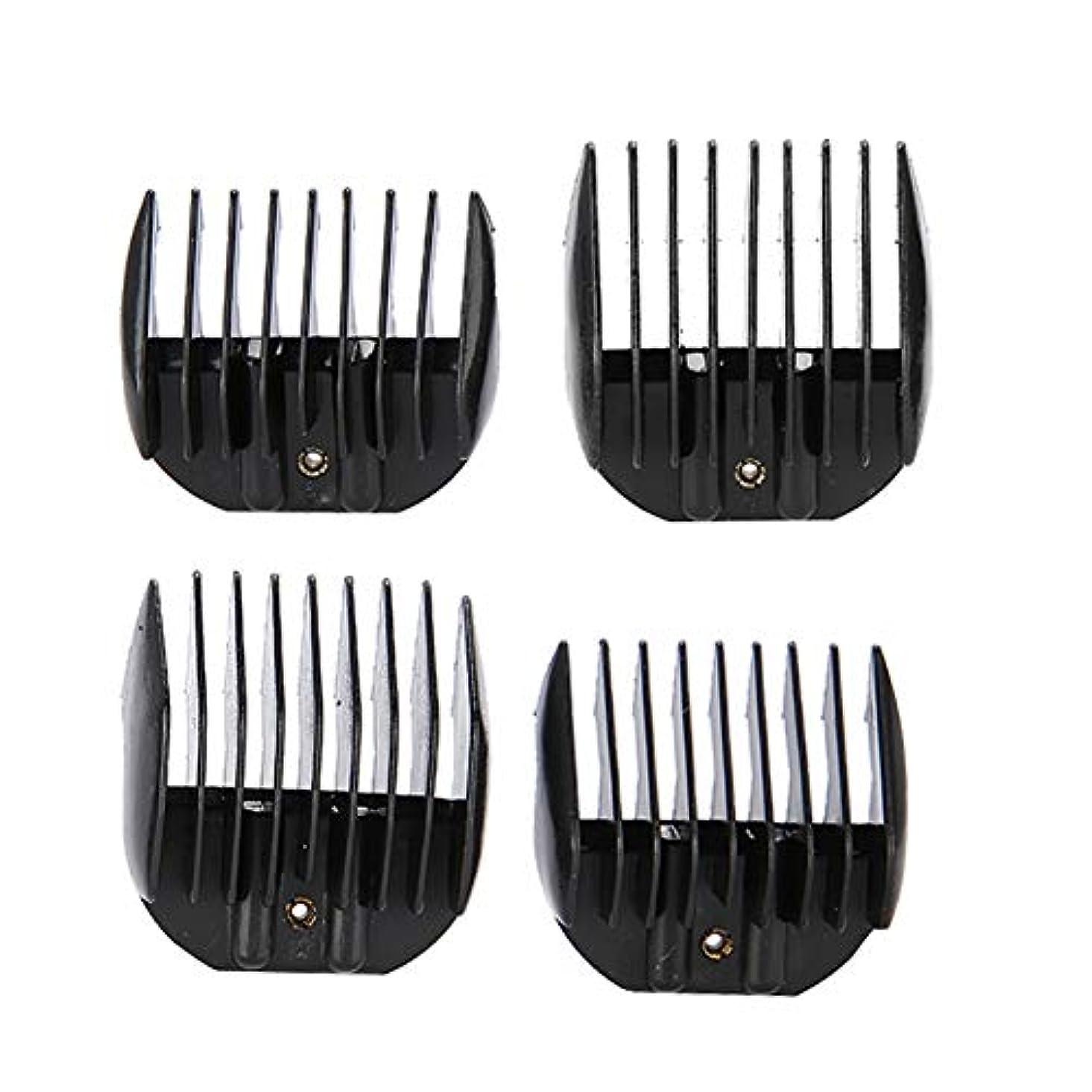 バックアップ組み合わせ剛性プロのヘアリミットガイドくしセットアタッチメントクリッパースペアパーツ散髪アクセサリーブラック4本/セット