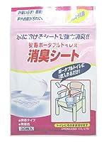 安寿ポータブルトイレ用消臭シート 30枚入 ×5個セット
