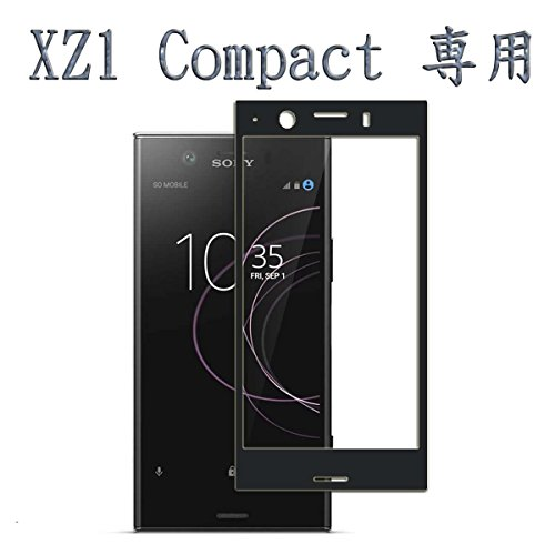 XZ1 Compact ガラスフィルム,[NEKING] Sony Xperia XZ1 Compact フィルム AGC日本製素材 熱彎技術 Xperia XZ1 Compact 専用 全面保護 炭素繊維 強化ガラス 硬度9H 99.9%極高透過率 厚さ0.15mm/3Dラウンドエッジ 指紋防止 エアーレス加工 二色選択可能 「ブラック」