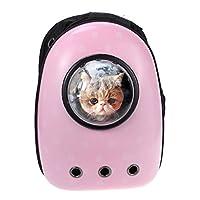 UEETEK キャリーバッグ 猫 宇宙船 キャリーバッグ 犬猫 リュック 小動物キャリー用品 お出かけ用 (ピンク)