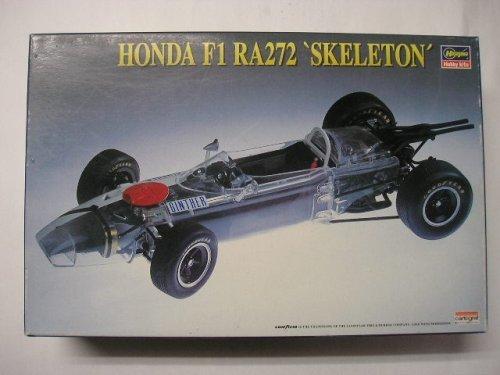 ホンダ F1 RA272'スケルトン'