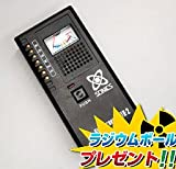 ガイガーカウンター 携帯放射線測定器 放射線 チェック 放射レベル測定