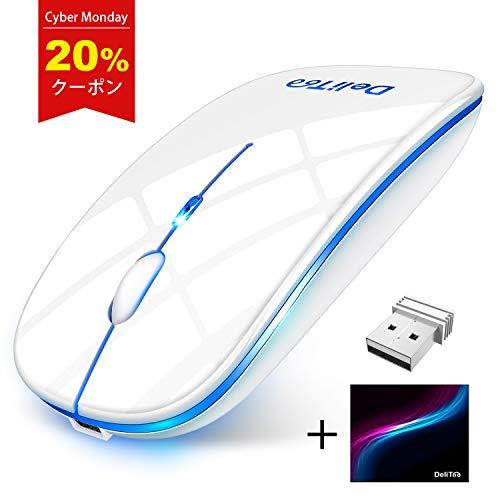 【令和最新版 7色ライト付き&静音】 ワイヤレスマウス 光学式 充