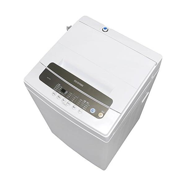 アイリスオーヤマ 全自動洗濯機 一人暮らし 5k...の商品画像