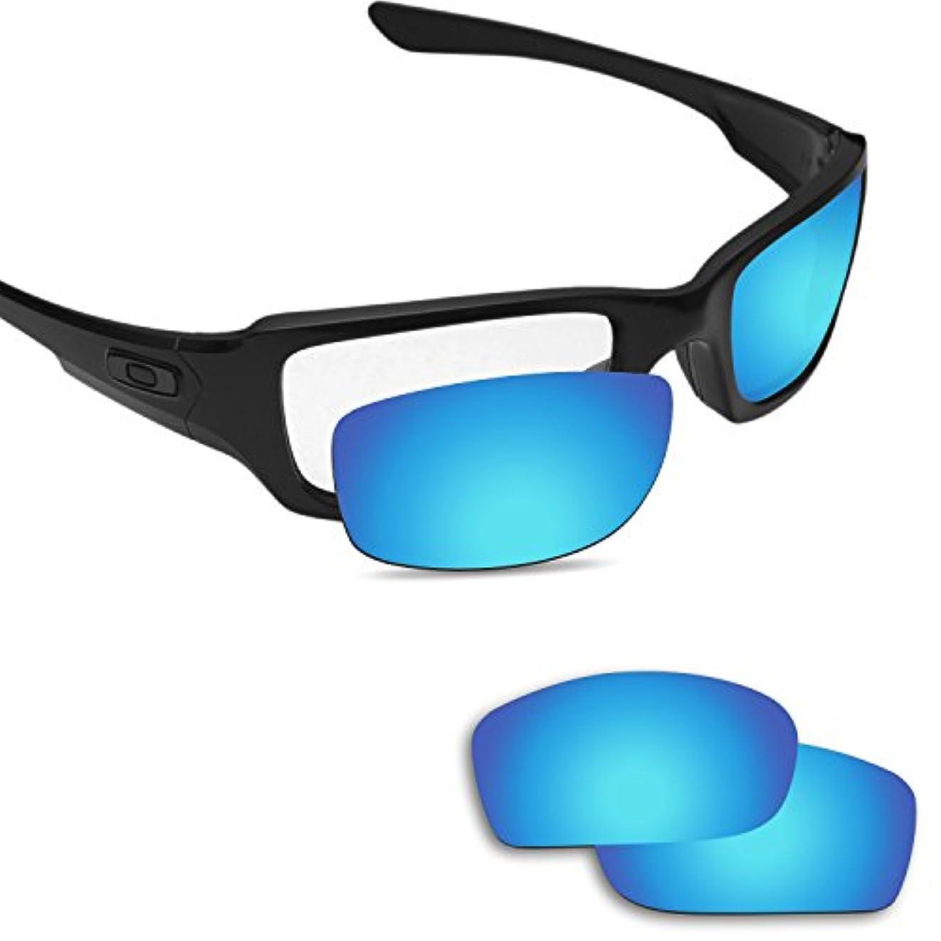 精査学部終点Fiskr 剥がれ防止 Oakley Fives Squared交換用レンズ 偏光レンズ -マルチオプション型