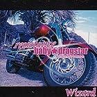 resistance/baby dragstar(Btype)(DVD付)()