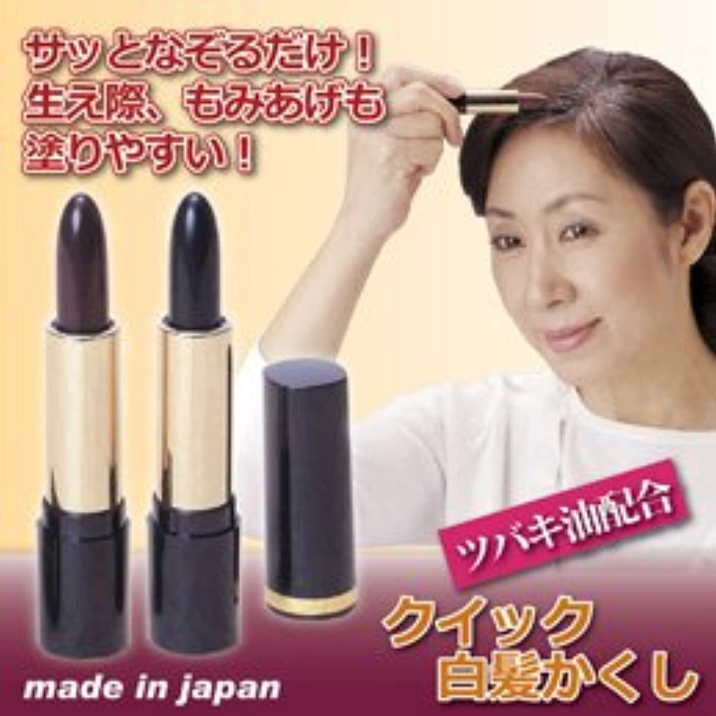 動員する慣れる王子大阪化粧品 クイック白髪かくし ブラウン 8078232