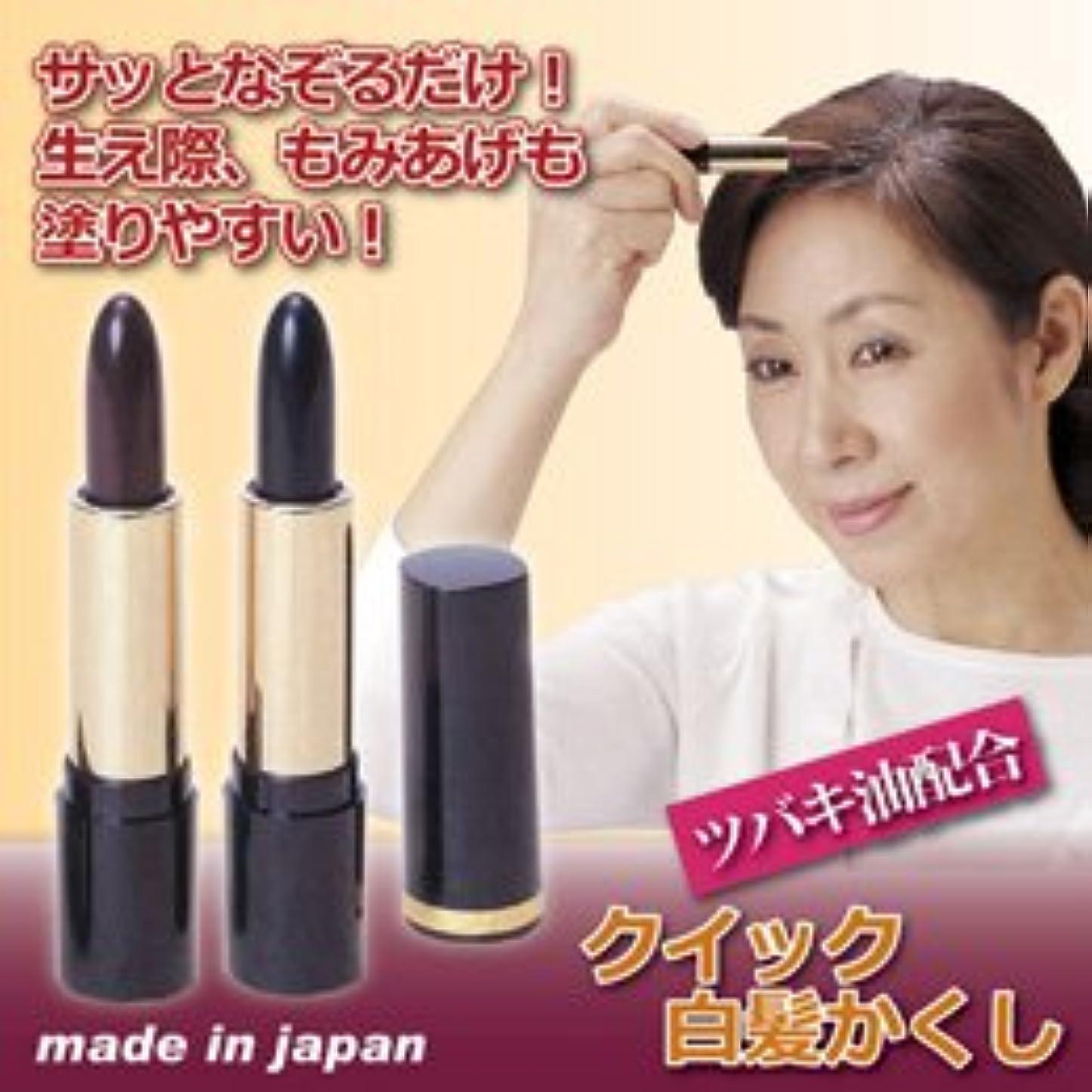 バンジージャンプパースブラックボロウ散逸大阪化粧品 クイック白髪かくし ブラウン 8078232