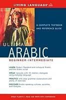 Ultimate Arabic Beginner-Intermediate (Book) (Ultimate Beginner-Intermediate)