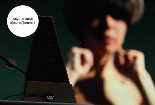 s(o)un(d)beams+ [DVD]の詳細を見る