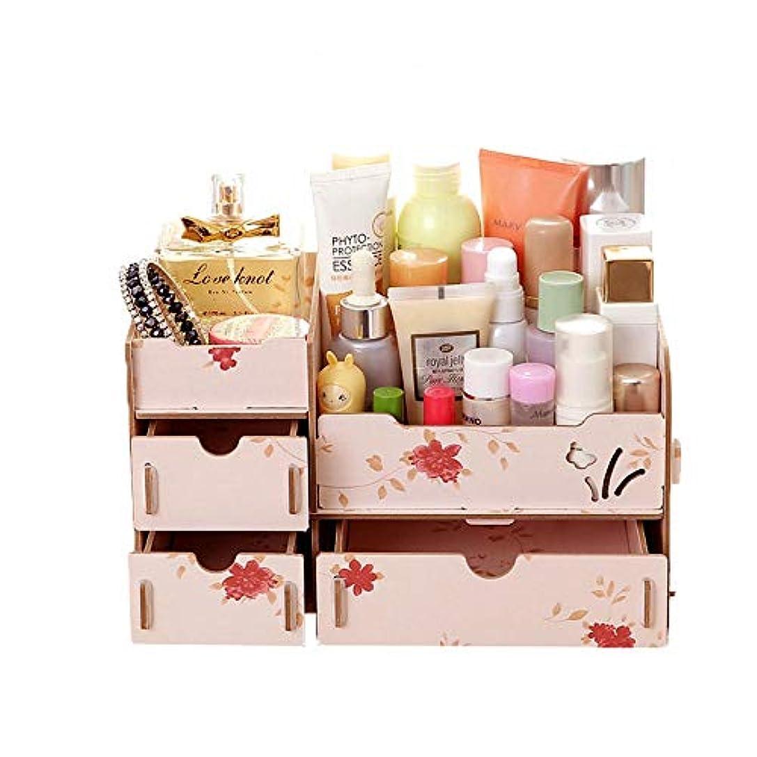 ヒント開梱ターゲットメイクボックス 化粧品収納ボックス 木製 コスメボックス ジュエリー収納ボックス 組み立て式 可愛い おしゃれ 可愛い 家用 普段用