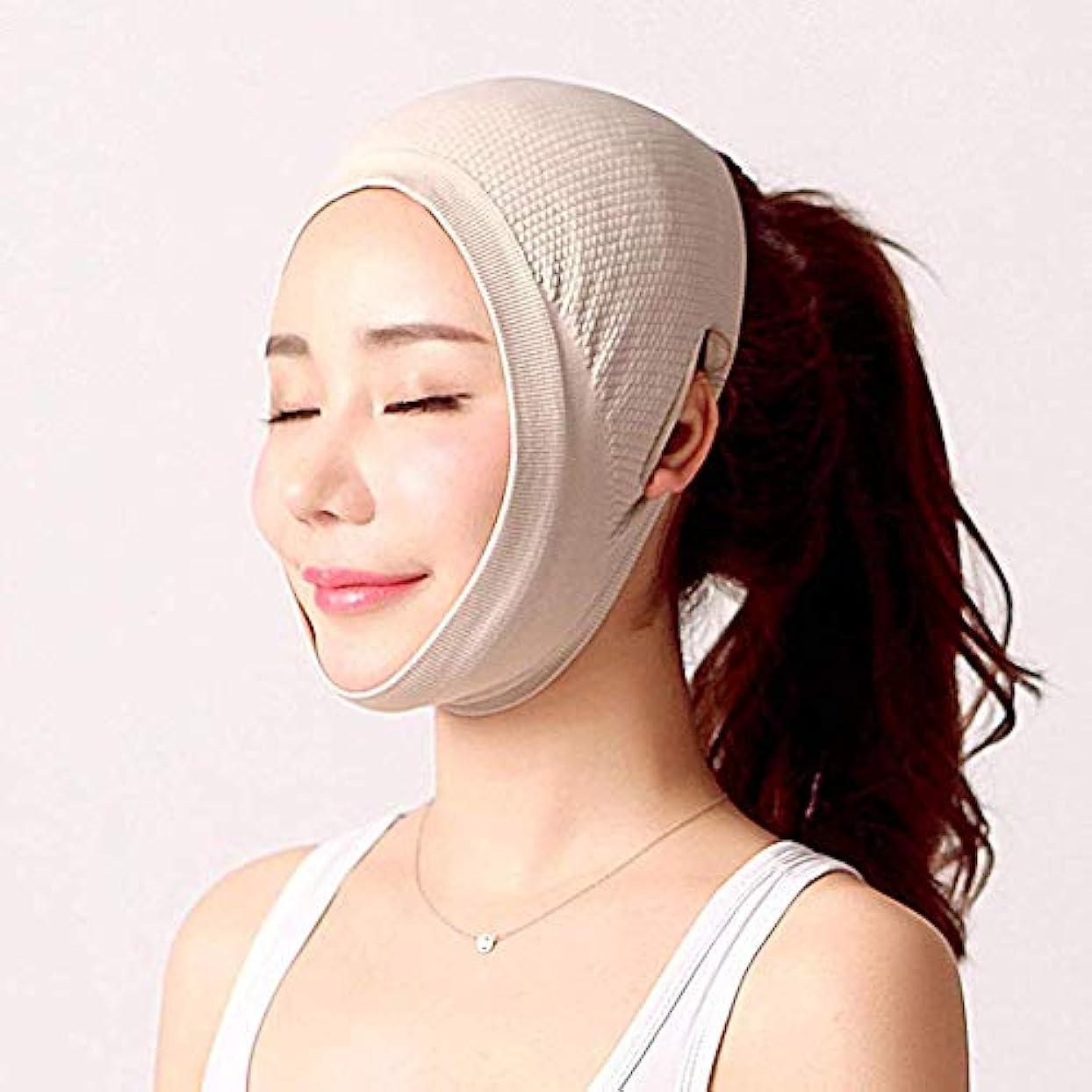 ポーターレイアエスカレートフェイスリフトマスク、Vリフトフェイスフェイスリフト包帯痩身あご頬マスク顔/Vフェイスラインフルフェイス痩身/二重あご通気性