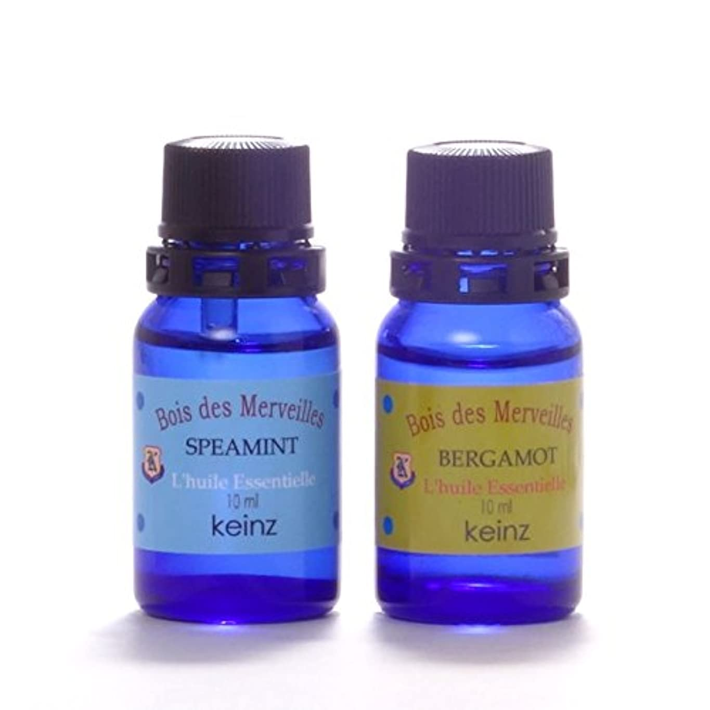 電気的実施するインクkeinzエッセンシャルオイル「ベルガモット10ml&スペアミント10ml」2種1セット ケインズ正規品 製造国アメリカ 完全無添加 人工香料は使っていません。