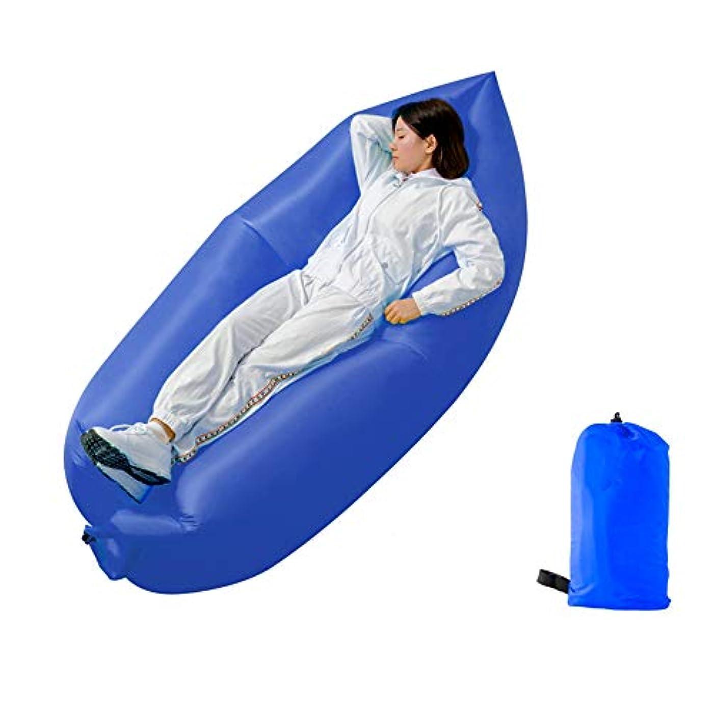 オーバーラン水っぽいデッドロック膨脹可能なリクライニングチェア、空気漏出に対する携帯用エアバッグのソファー屋内袋のキャンプの芝生ビーチを運んで下さい,C