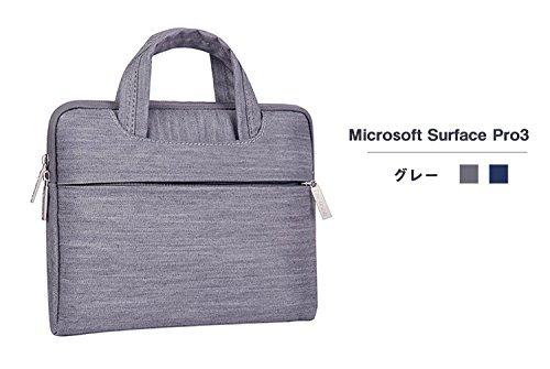 surface Pro3 ケース レザー 手提げかばん ポーチ カバン型 軽量/薄 サーフェスカバー サーフェイス プロ3 Microsoft Surface対応ケース タブレットケース/タブレットカバー マイクロソフト PCタブレット Windows 8   SURFACE-X63-T50701 (グレー)