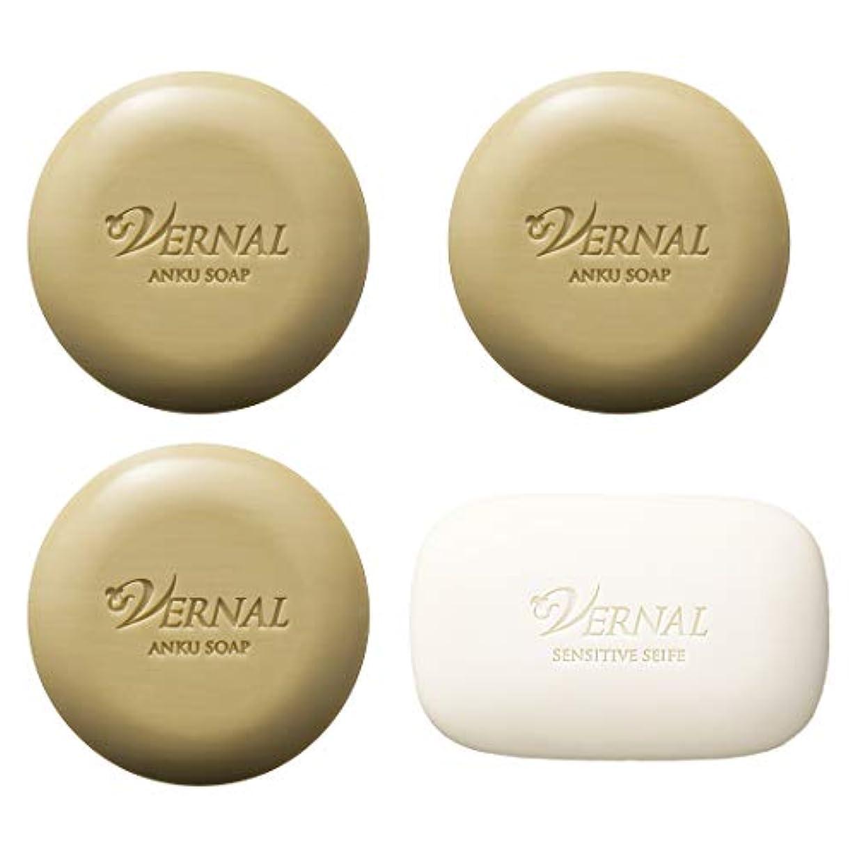潤滑する粉砕するホステスアンク3個ザイフ1個(ベーシックソープ各110g)/ ヴァーナル 洗顔石鹸 お得価格