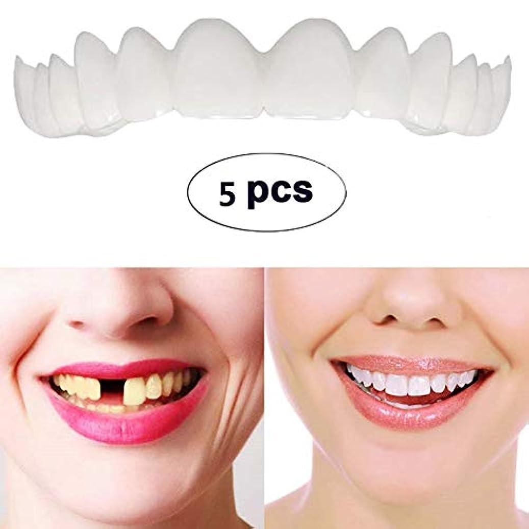 学校不格好突進5ピースインスタントパーフェクトコンフォートフィットフレックス化粧品歯入れ歯歯トップ化粧突き板,5upperteeth