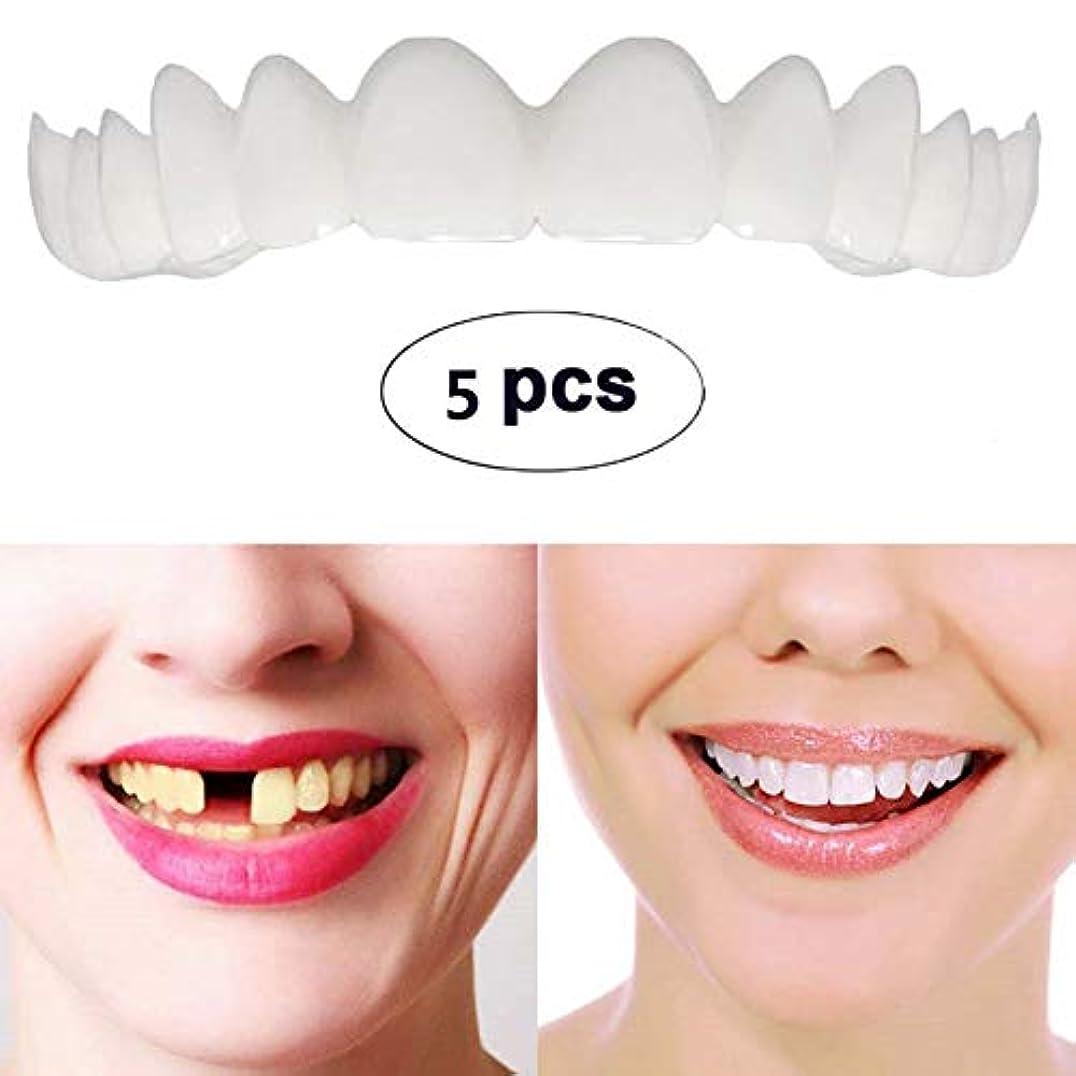 製造業辛な領収書5ピースインスタントパーフェクトコンフォートフィットフレックス化粧品歯入れ歯歯トップ化粧突き板,5upperteeth