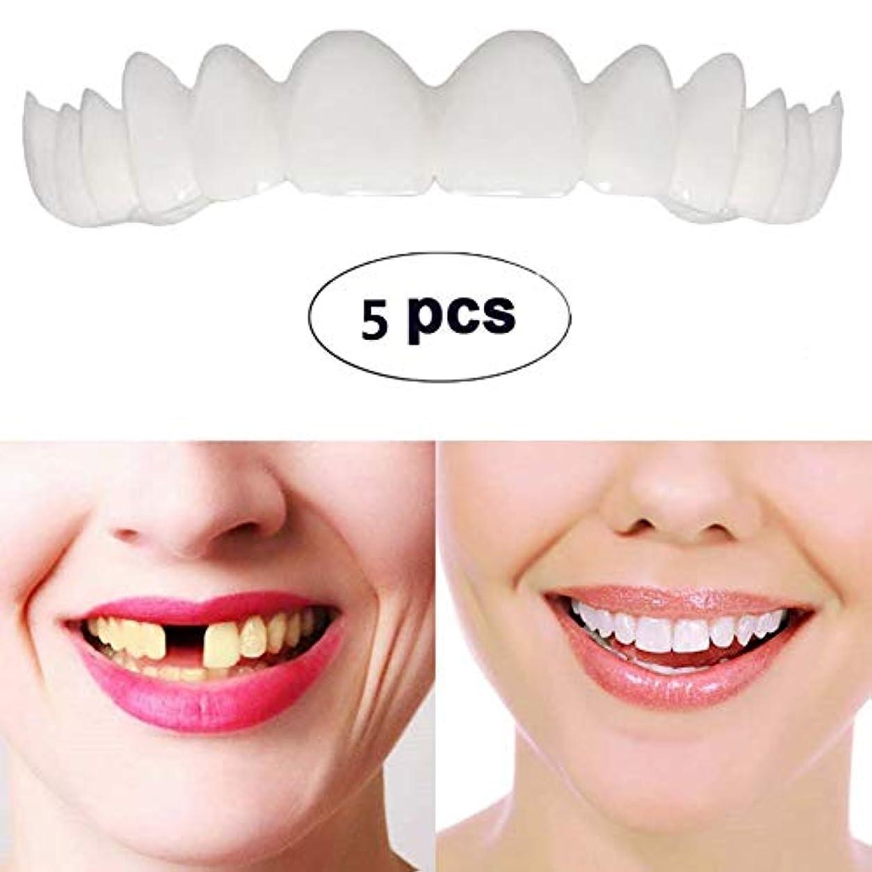 虎目の前の北5ピースインスタントパーフェクトコンフォートフィットフレックス化粧品歯入れ歯歯トップ化粧突き板,5upperteeth