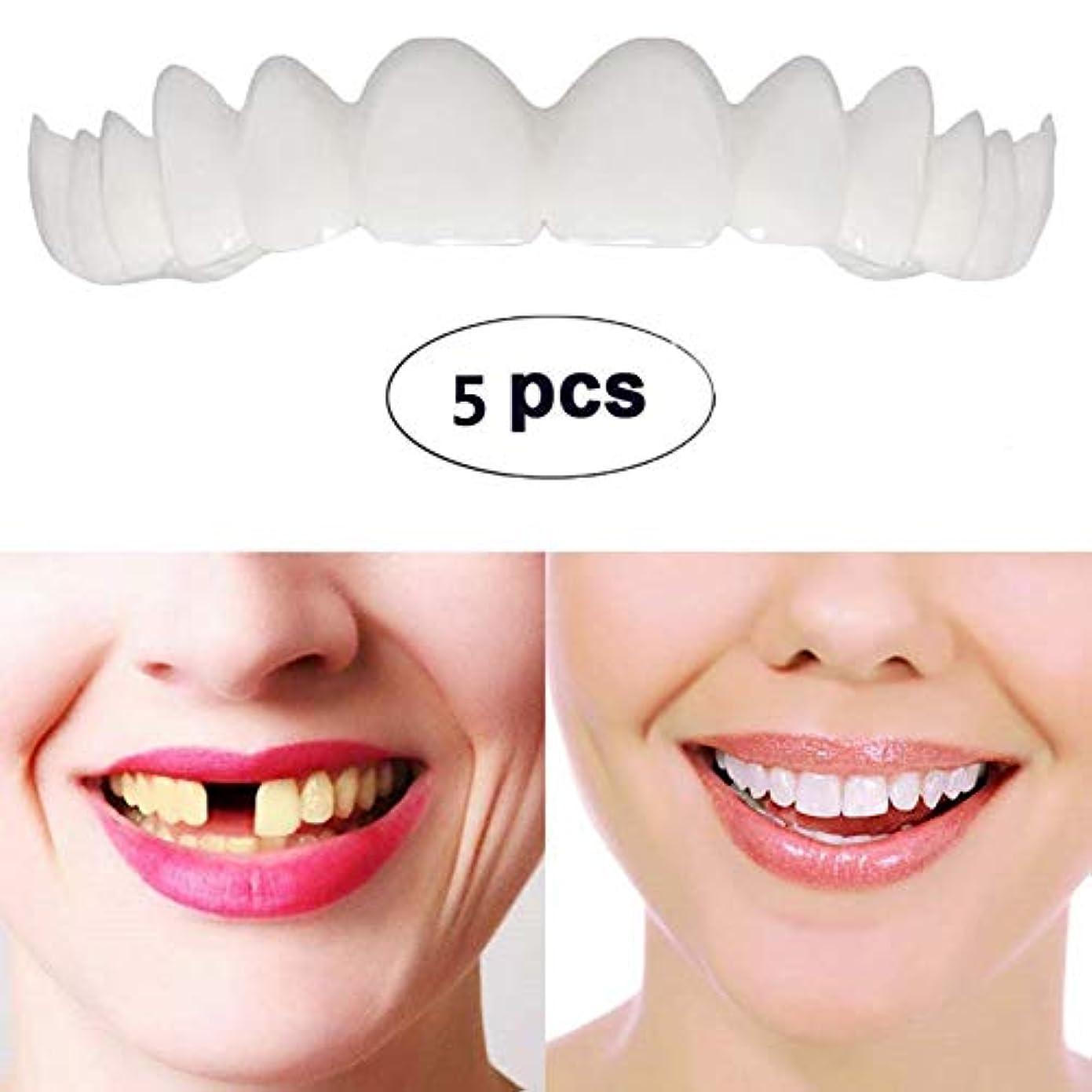 おしゃれじゃない首尾一貫した現れる5ピースインスタントパーフェクトコンフォートフィットフレックス化粧品歯入れ歯歯トップ化粧突き板,5upperteeth