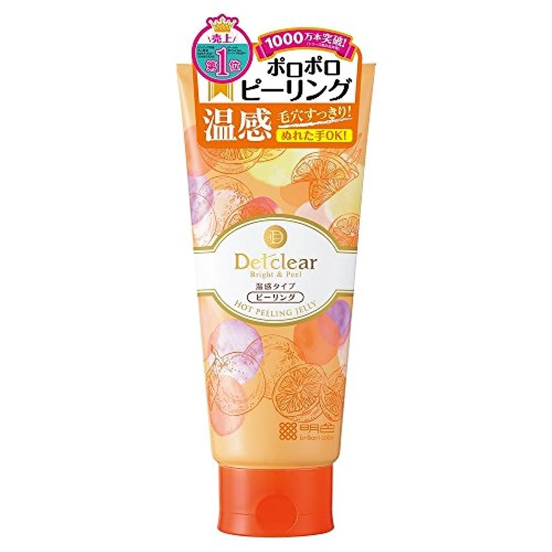 最初は遠えユーモラスDETクリア ブライト&ピール ピーリングジェリー <ホット> 180g (日本製) 天然オレンジの香り