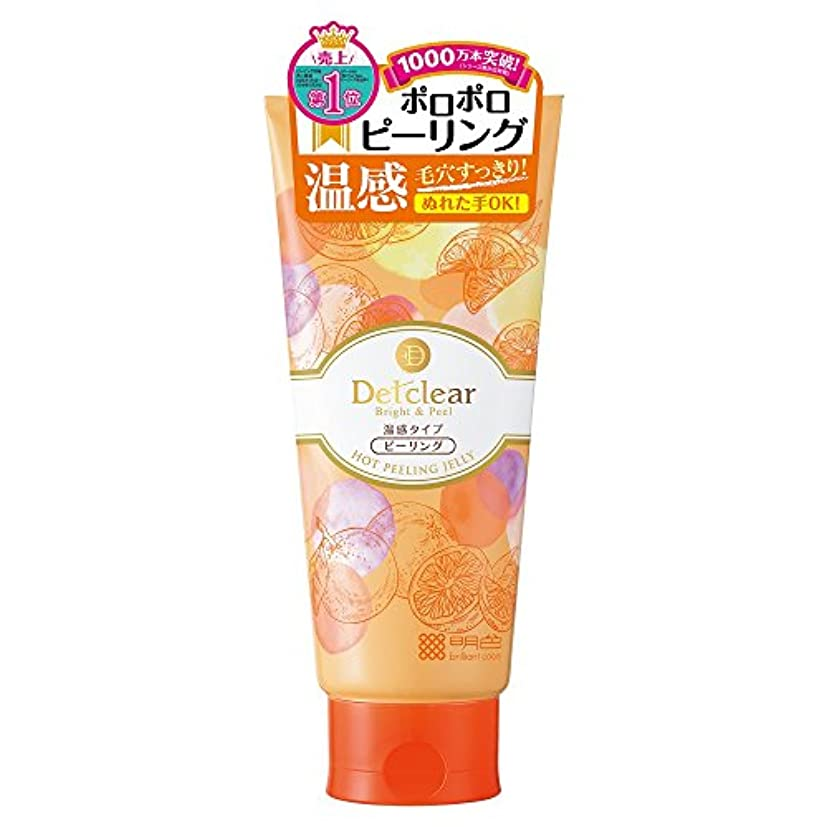 ケーキ名前鮮やかなDETクリア ブライト&ピール ピーリングジェリー <ホット> 180g (日本製) 天然オレンジの香り