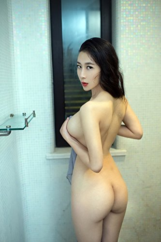 1000 Beauties Vol.047: Uncensored Adult Picture Book of Nude Asian Girls (English Edition) -