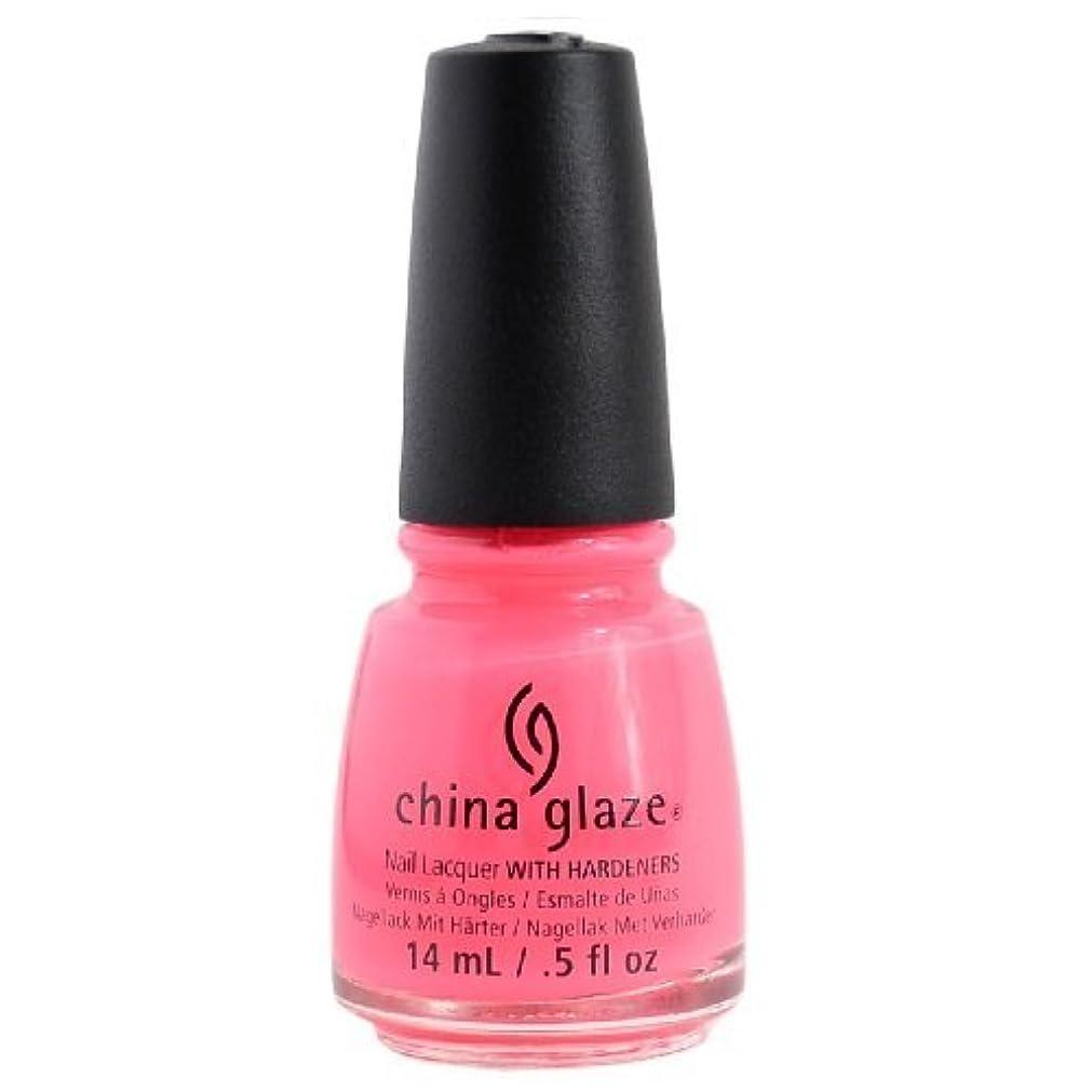 履歴書製品慈善China Glaze Avant Garden Collection, Thistle Do Nicely, Neon by China Glaze [並行輸入品]