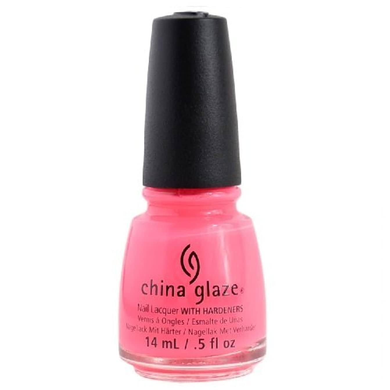 考慮光景脅かすChina Glaze Avant Garden Collection, Thistle Do Nicely, Neon by China Glaze [並行輸入品]