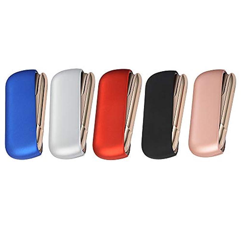 もの二度落ち着く電子タバコ 収納 アクセサリー IQOS 3.0 用 保護ケース オルタナティブ 選べるカラー 5色 (① ブルー)