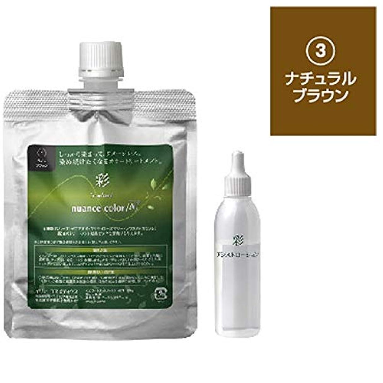 バトルポジティブ揮発性イリヤ 彩ニュアンスカラーN ナチュラルブラウン3