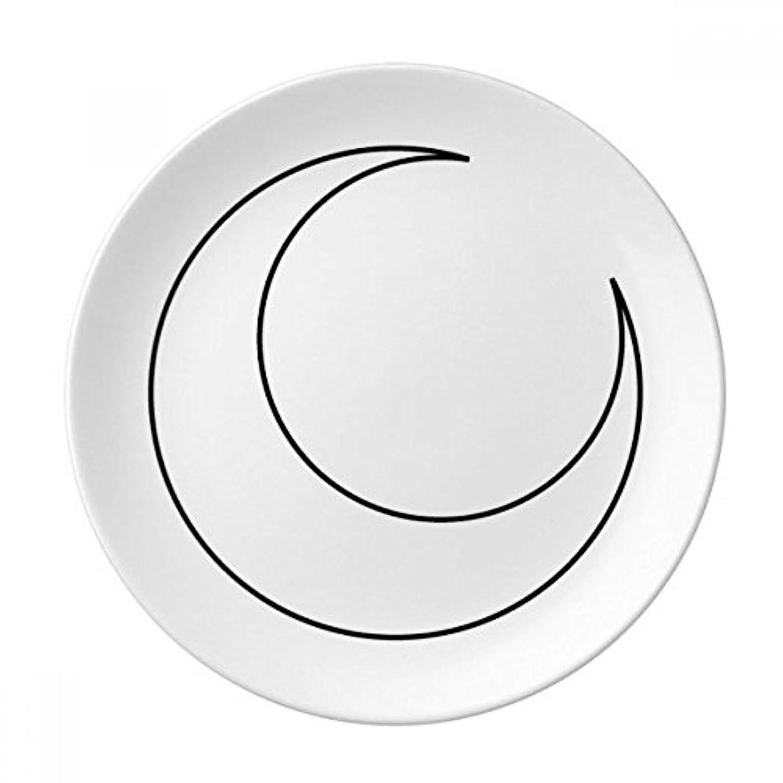 シンボルトーテムパターン形状Moon装飾磁器デザートプレート8インチディナーホームギフト