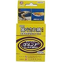 ニチドウ グリーンFゴールド フック式 2g×2包 (動物用医薬品)