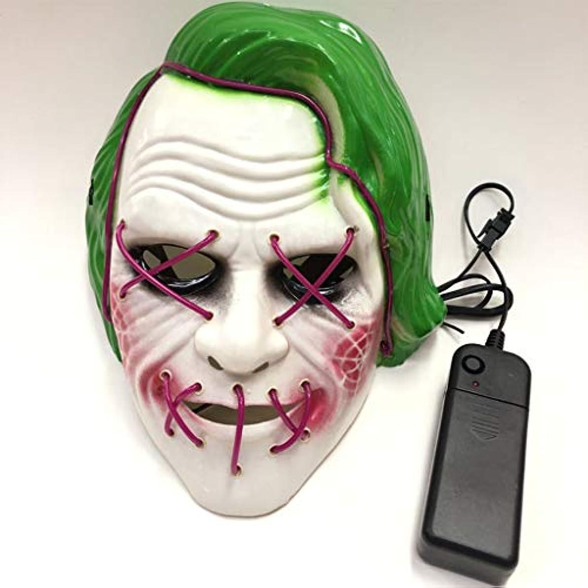 アームストロング思慮のない誠意LEDハロウィーンマスクライトアップマスクグローイングマスク、ハロウィーンコスプレ、ブルー