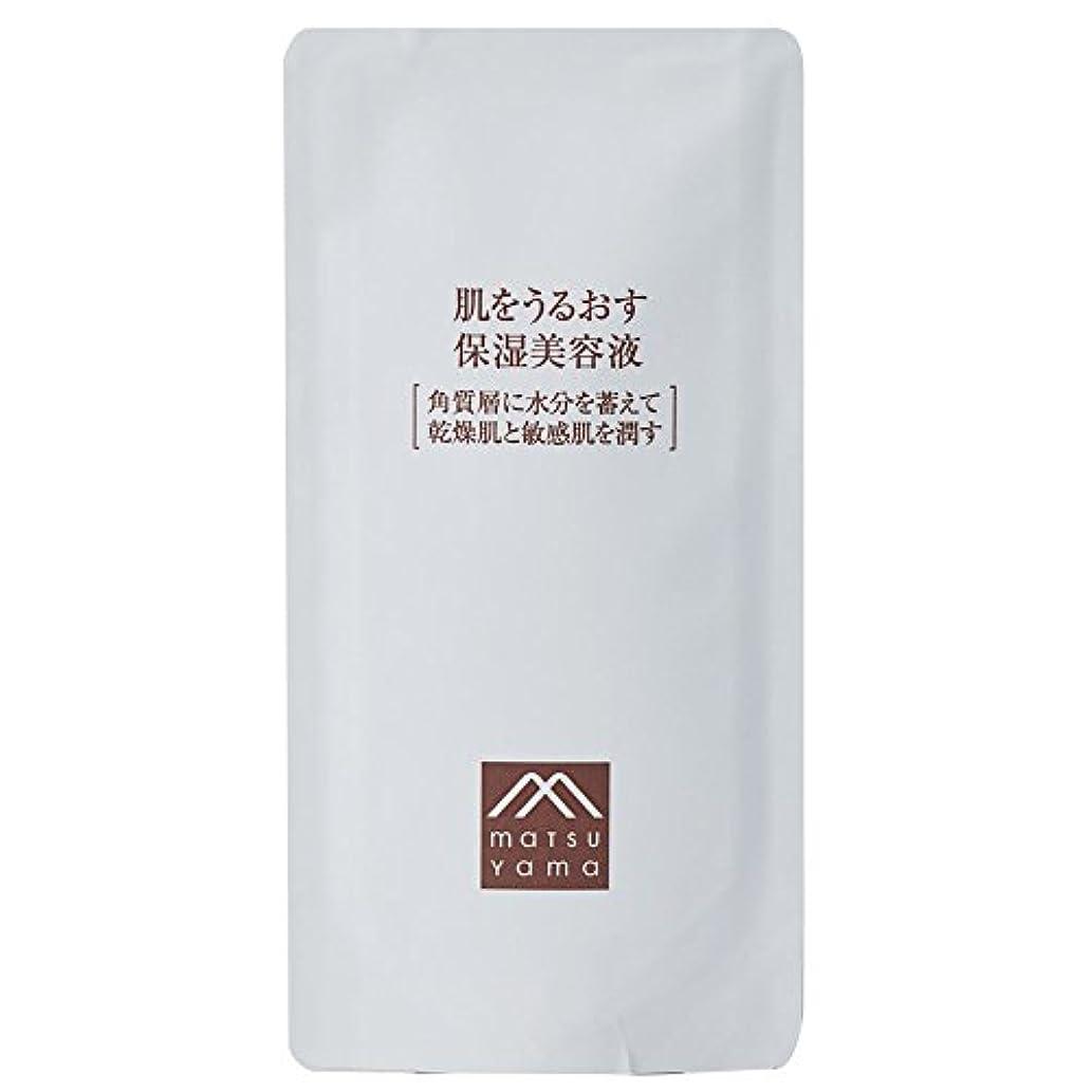 ケープファッションモディッシュ肌をうるおす保湿美容液 詰替用(美容液) [乾燥肌 敏感肌]