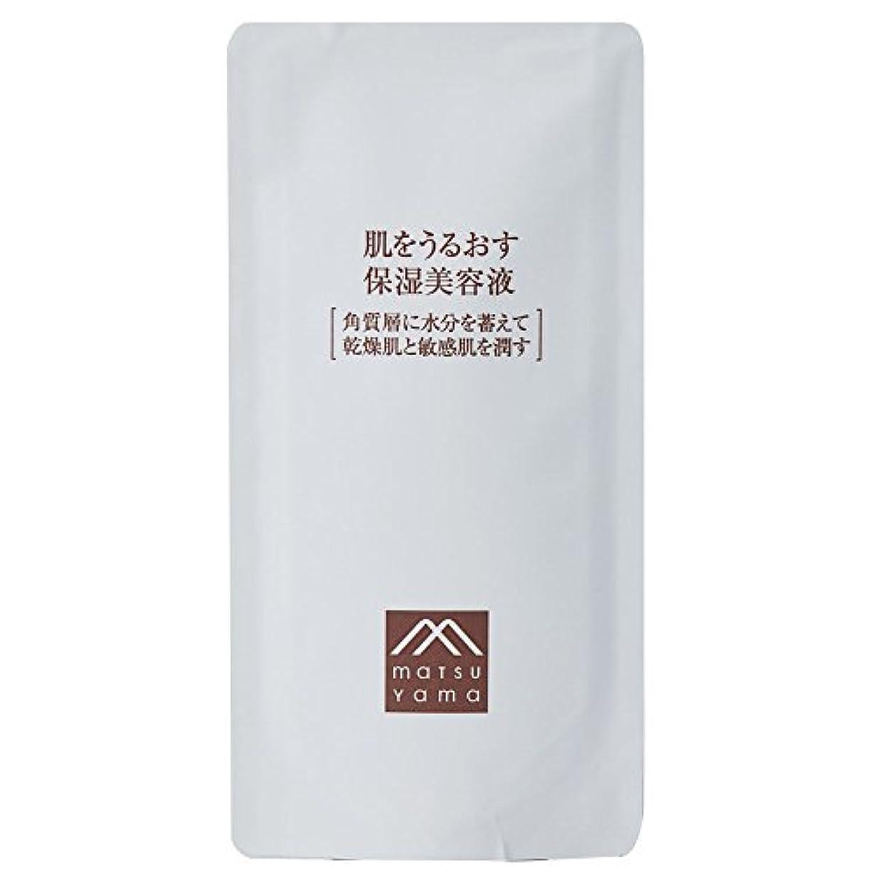 海外保護ゆるく肌をうるおす保湿美容液 詰替用(美容液) [乾燥肌 敏感肌]