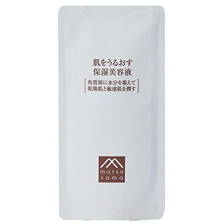 肌をうるおす保湿美容液 詰替用(美容液) [乾燥肌 敏感肌]