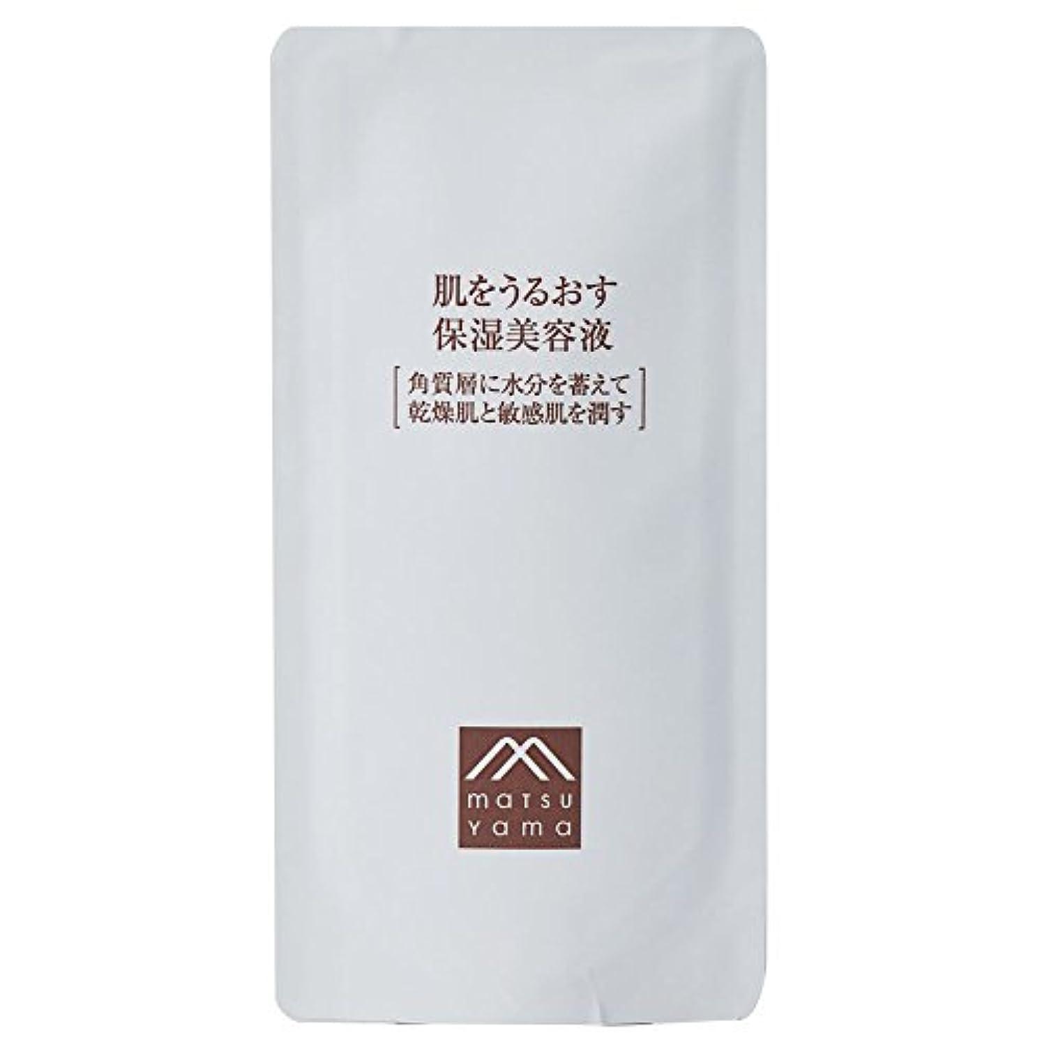 正当化するフラスコ慰め肌をうるおす保湿美容液 詰替用(美容液) [乾燥肌 敏感肌]