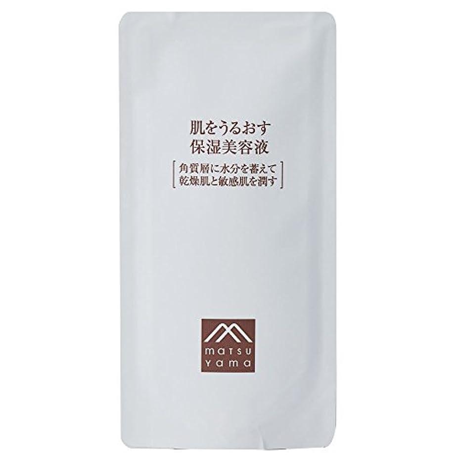 エスカレートガジュマルいう肌をうるおす保湿美容液 詰替用(美容液) [乾燥肌 敏感肌]