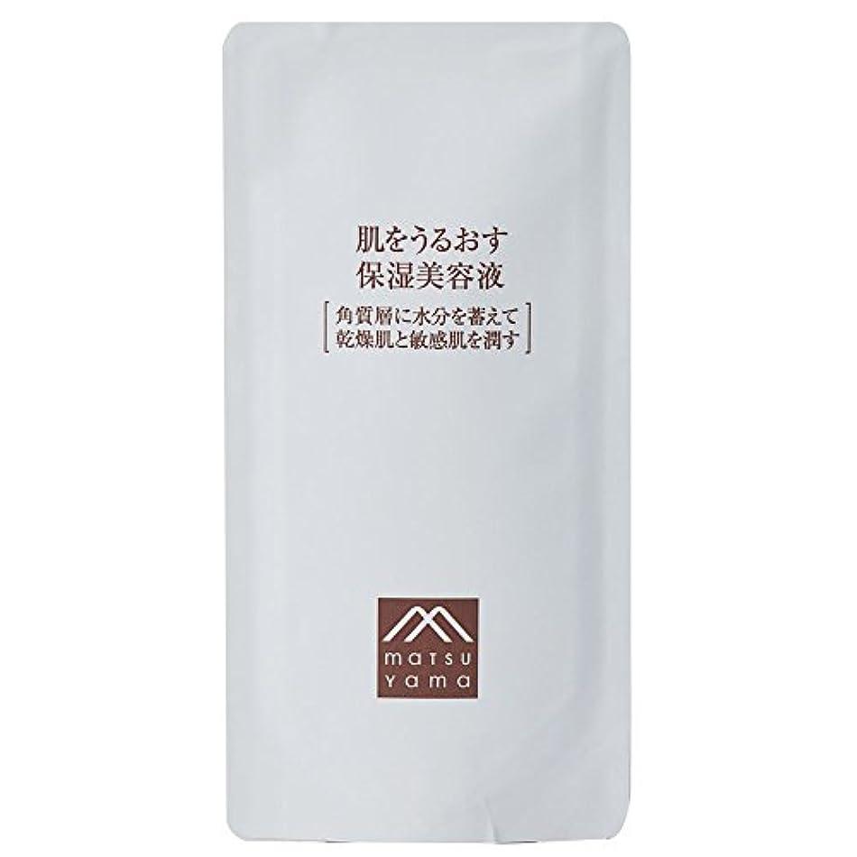 通知する宅配便楽な肌をうるおす保湿美容液 詰替用(美容液) [乾燥肌 敏感肌]