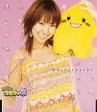 スタフィーの大冒険 (CCCD)(音楽/CD)