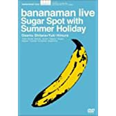 "bananamana live Sugar Spot with Summer Holidy ""バナナマンの夏休み"" [DVD]"