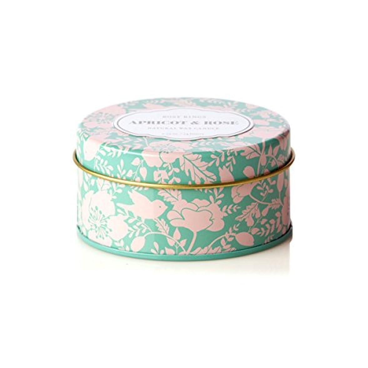 高揚した虎洗剤ロージーリングス トラベルティンキャンドル アプリコット&ローズ ROSY RINGS Apricot Rose Travel Tin
