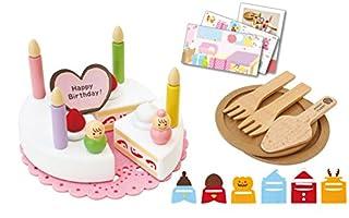 木のおもちゃ おままごとセット おままごとバースデーケーキセット/木のケーキ 木のろうそく トッピング付