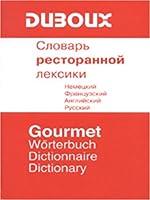 Gourmet Dictionary