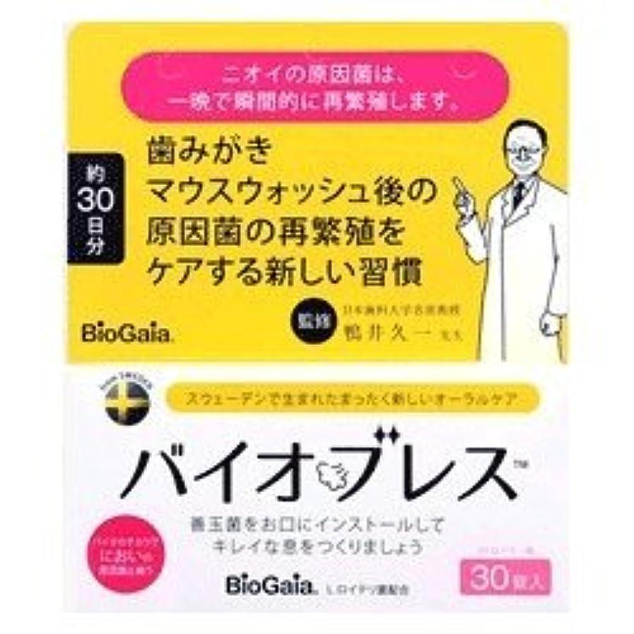 悪魔案件肌バイオブレス ストロベリー味 30錠入×3個セット 4571234350903*3