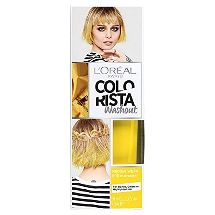 船尾炎上出くわす[Colorista] Colorista洗い出し黄色のネオン半永久染毛剤 - Colorista Washout Yellow Neon Semi-Permanent Hair Dye [並行輸入品]