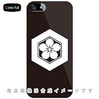 家紋シリーズ 亀甲に梅 (きっこうにうめ) (クリア) / for iPhone SE/5s/docomo