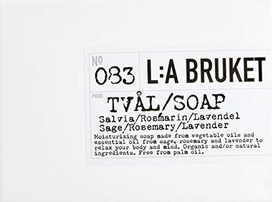 ブロック忠実にオリエントL:a Bruket (ラ ブルケット) バーソープ (セージ?ローズマリー?ラベンダー) 120g