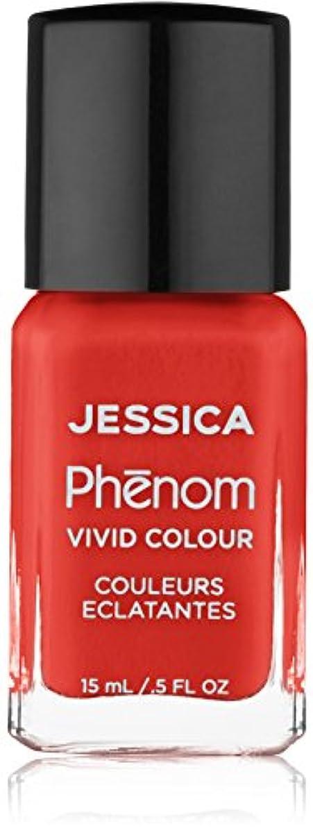 辛いコーヒー終わったJessica Phenom Nail Lacquer - Luv You Lucy - 15ml / 0.5oz